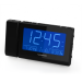 Alarm Clock Radio with USB Charging & Projection (CR64)