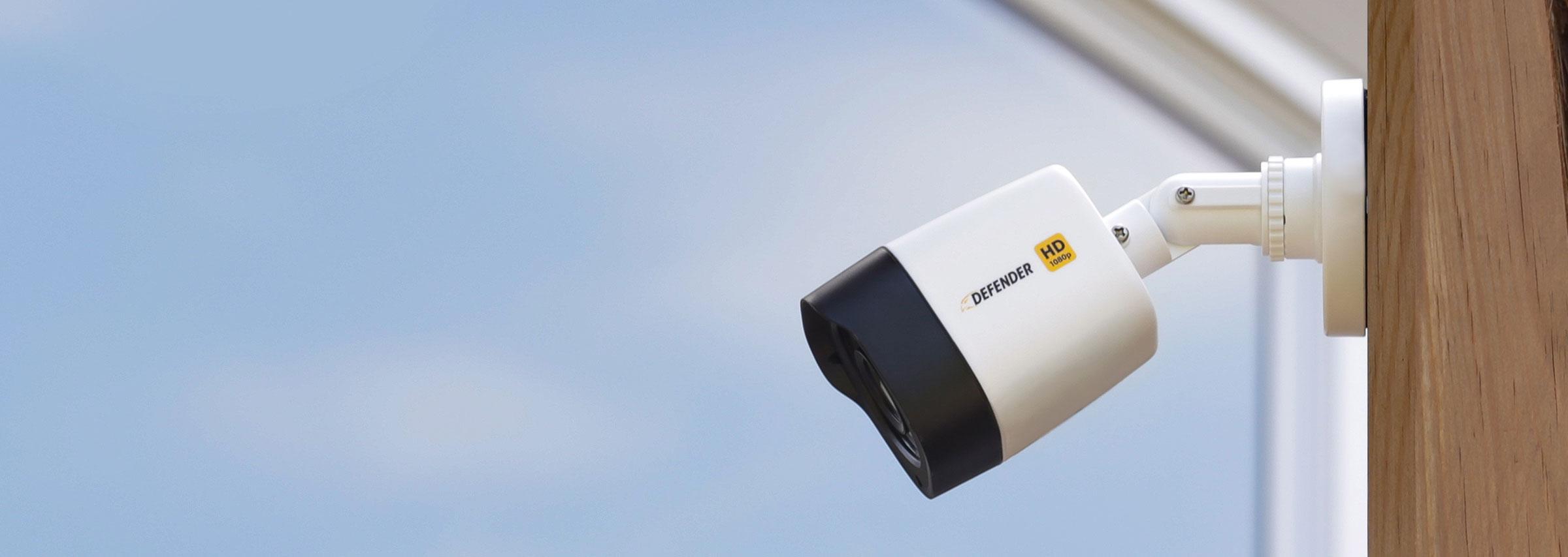 Defender HD Security System HD1T8D4B4